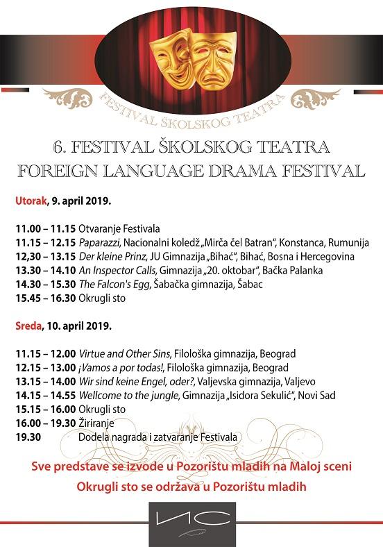 6. Фестивал школског театра на страним језицима